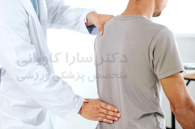 تخصص پزشکی ورزشی چیست ؟