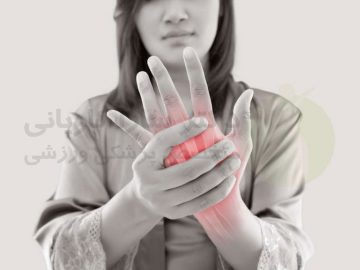 آرتریت چیست