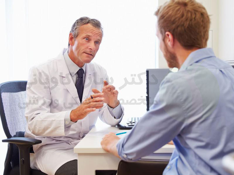 تشخیص درد مزمن