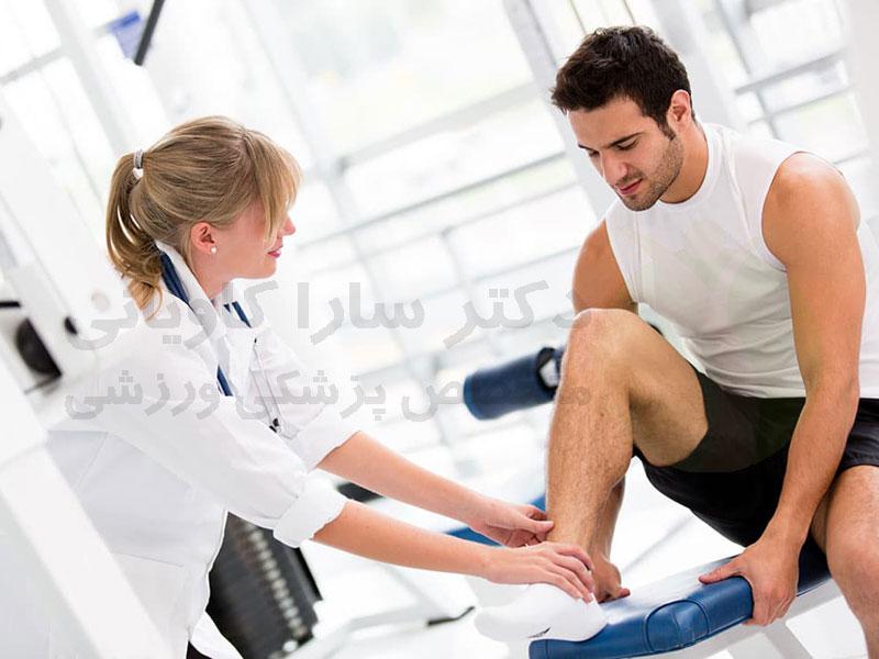 متخصص پزشکی ورزشی چگونه می تواند به درمان درد مزمن کمک کند؟