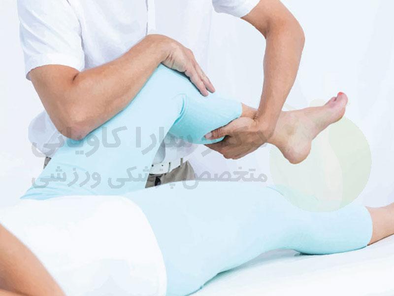 تمرینات خانگی درمان آرتریت
