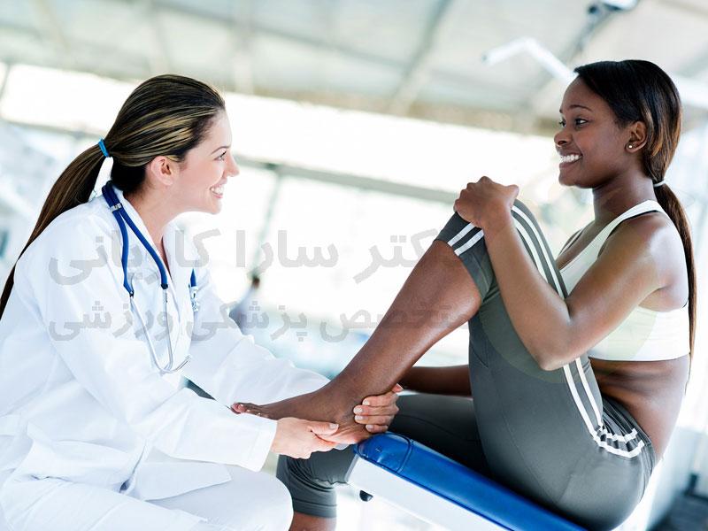 ورزش درمانی در بیماران مزمن